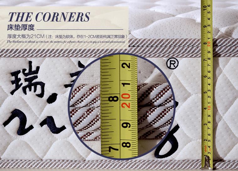 Rayson Mattress-Bed Mattress Types Elegant Latex Anti-Slip Mattress Pad China cheap twin mattress Bu-6