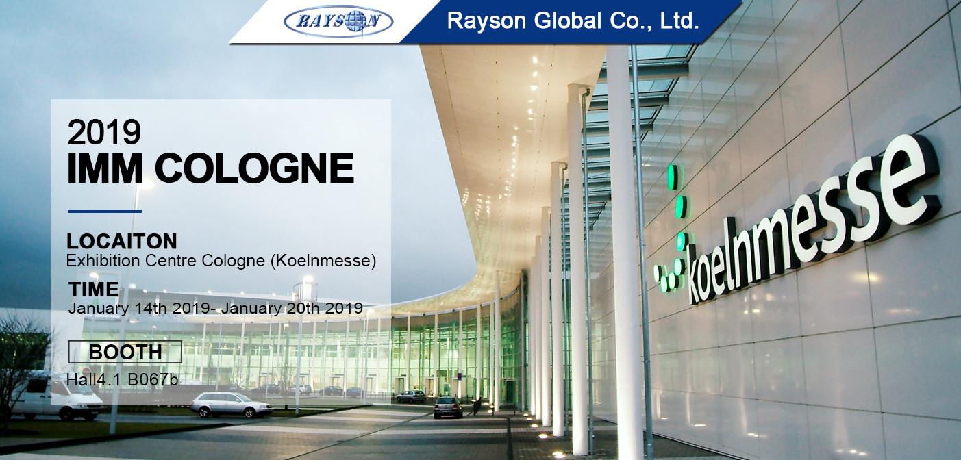Rayson Mattress-Rayson Mattress Will Attend 2019 Cologne Imm Trade Fair | Luxury Bonnell