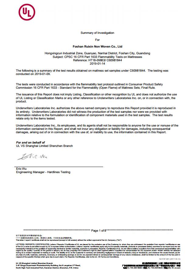 UL Test Report, CFR1633, Fire-proof Mattress