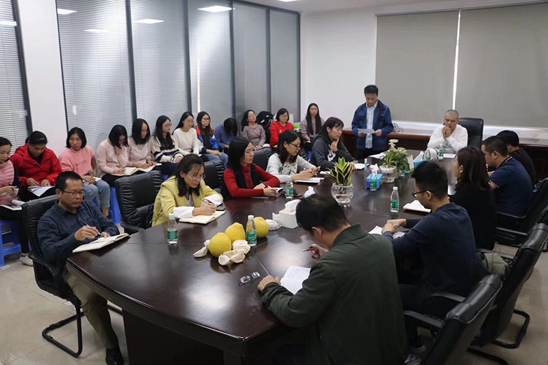 news-Summary meeting of the 126th Canton Fair-Rayson Mattress-img
