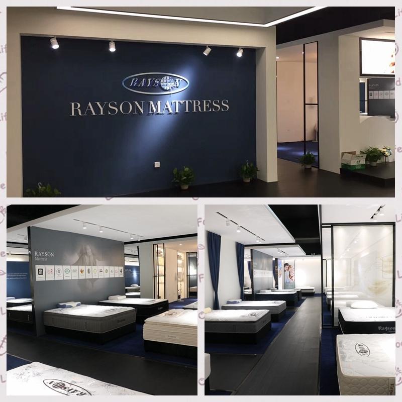 Rayson Mattress - More Than 14 Years Experience Mattress Manufacturer